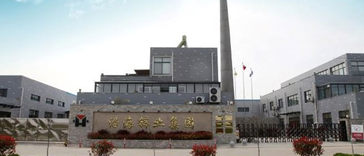 东台市沿海锌业集团有限公司