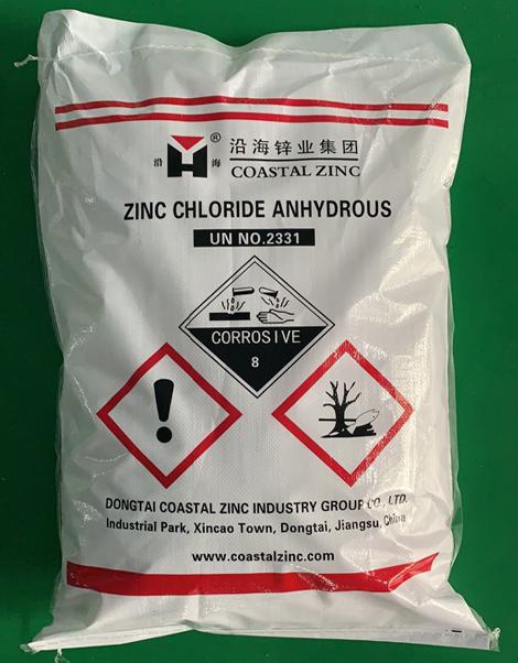 氯化锌(无水)